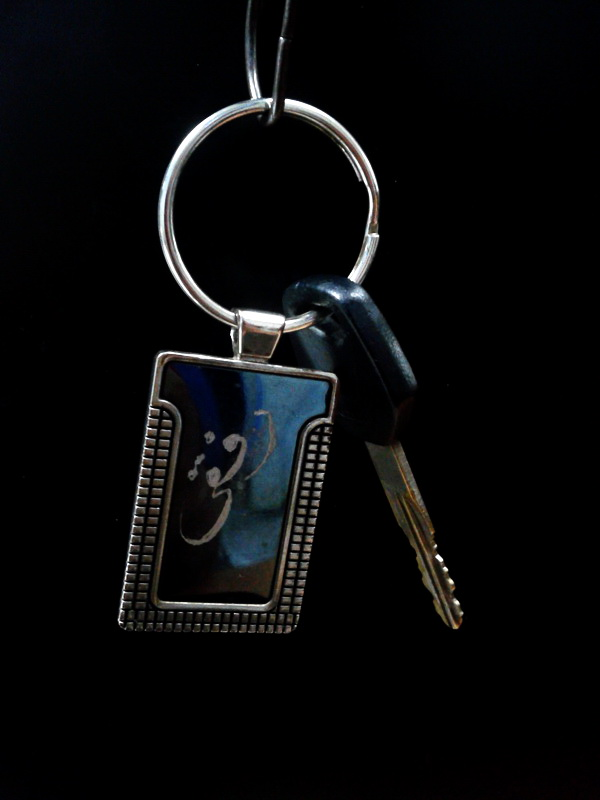Gantungan Kunci