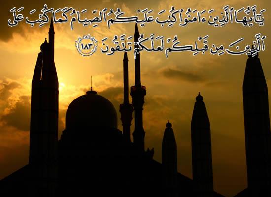 dalil puasa ramadhan