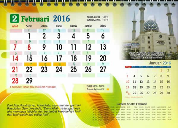 29 Februari 2016