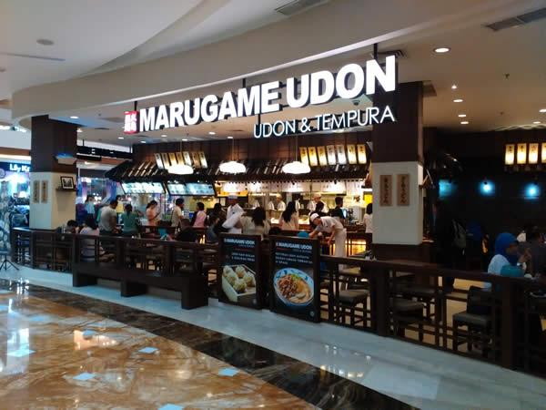 marugame udon bintaro xchange mall